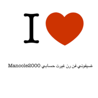 Thumb_i_love_________________________manoole2000